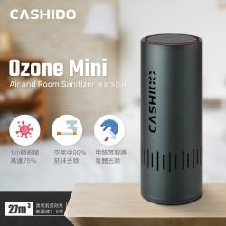 【CASHIDO】臭氧除菌淨化器 Ozone Mini (OA-100B)