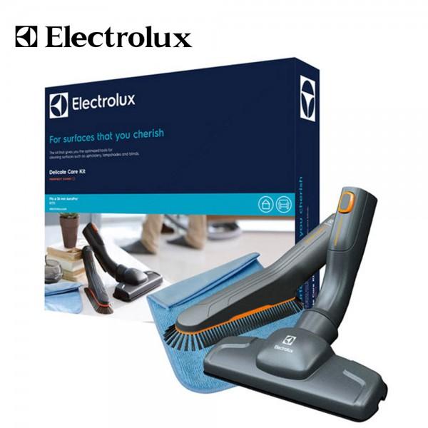 配件 專業除塵清潔組 KIT11 Electrolux伊萊克斯