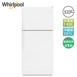 533L 極智上下門電冰箱 WRT148FZDW Whirlpool 惠而浦