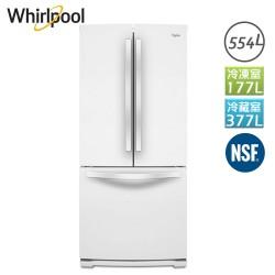 554L 法式三門定頻冰箱 WRF560SMYW Whirlpool 惠而浦