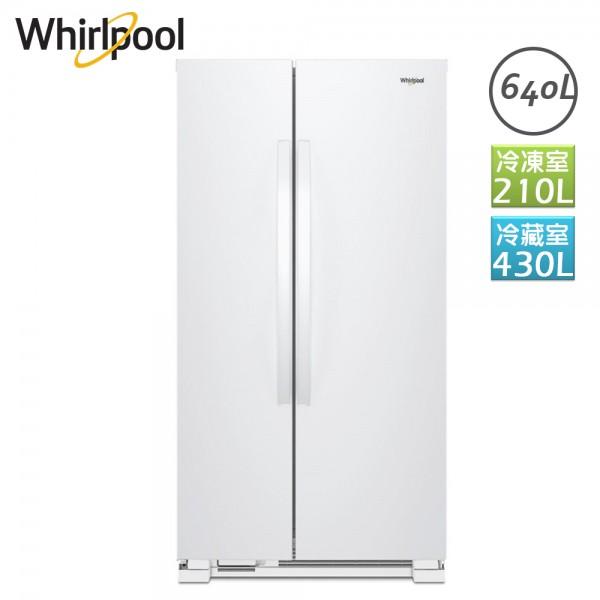 640L 極智對開門冰箱WRS312SNHW Whirlpool 惠而浦