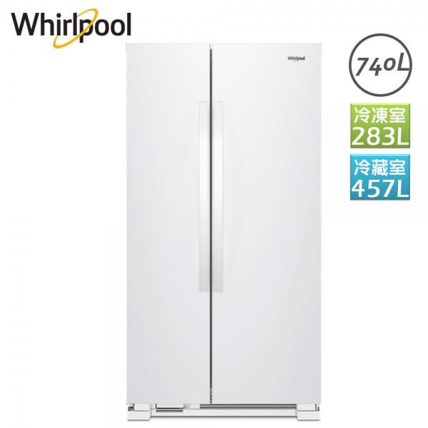 740L 極智對開雙門冰箱 WRS315SNHW Whirlpool 惠而浦