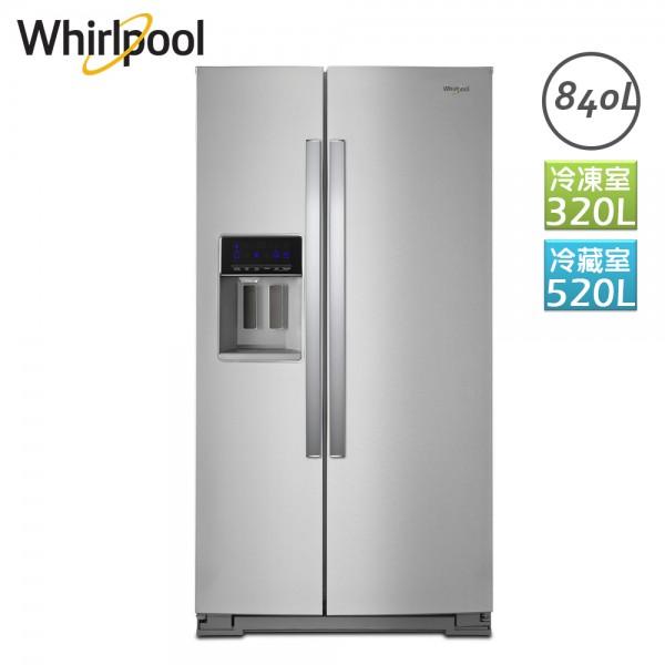 840L 極智變頻對開雙門冰箱 WRS588FIHZ Whirlpool 惠而浦