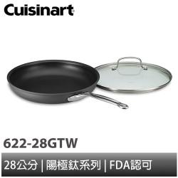 經典主廚不沾超硬陽極鈦系列 - 單柄煎鍋 28cm 622-28GTW Cuisinart 美膳雅