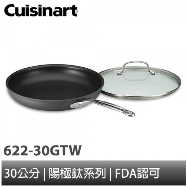 經典主廚不沾超硬陽極鈦系列-單柄煎鍋30cm 622-30GTW Cuisinart 美膳雅