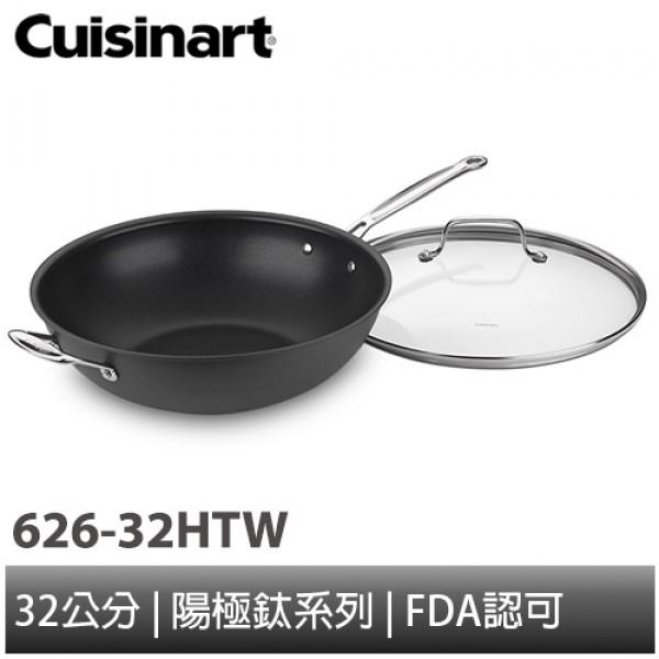 經典主廚不沾超硬陽極鈦系列-全方位炒鍋32cm 626-32HTW Cuisinart 美膳雅