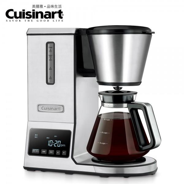 完美萃取自動手沖咖啡機 CPO-800TW Cuisinart 美膳雅