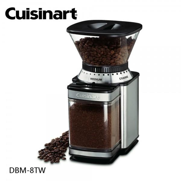 專業咖啡研磨器 DBM-8TW Cuisinart 美膳雅