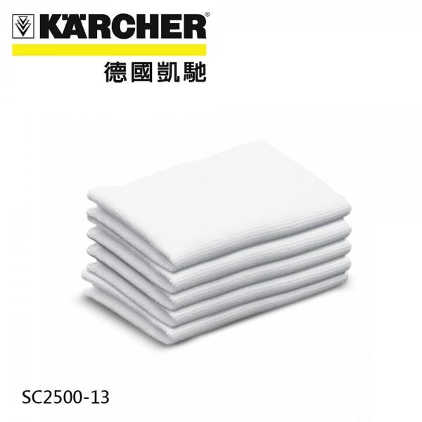 蒸氣清洗機 配件 狹長型擦布 63693570 Karcher凱馳