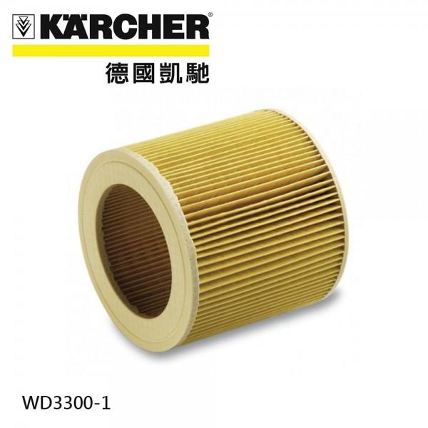 乾濕兩用吸塵器 配件 濾心 64145520 Karcher凱馳