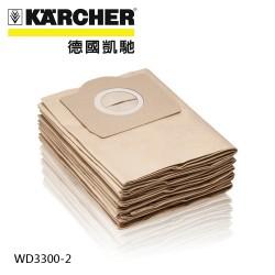 乾濕兩用吸塵器 配件 紙袋  69591300 Karcher凱馳