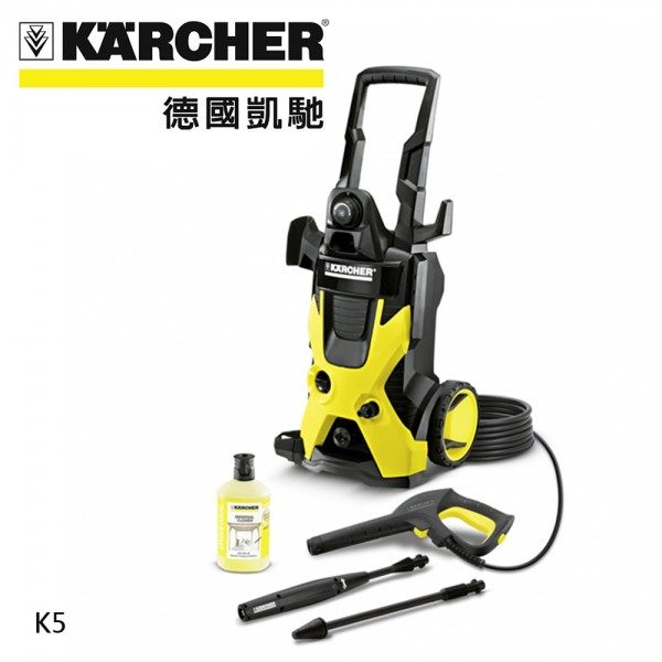 冷水高壓清洗機/洗車機 K5 Karcher凱馳