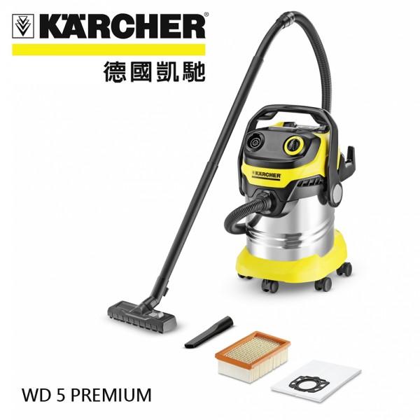 乾溼兩用吸塵器 WD 5 PKarcher凱馳