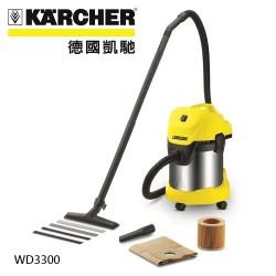 乾濕兩用吸塵器 WD3300 Karcher凱馳