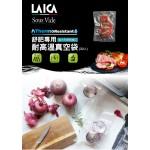 義大利進口 舒肥專用真空包裝袋 TR10002 LAICA萊卡