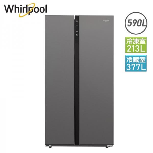 590L 對開門冰箱 WHS620MG Whirlpool 惠而浦